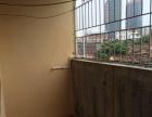 商住公寓 195平米