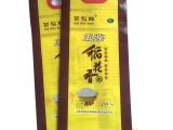 温州厂家生产订制pe重膜包装袋 化工包装袋