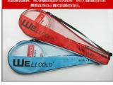超低价 韦尔克107羽毛球拍 2支带包 铁分体球拍 出口系列 多