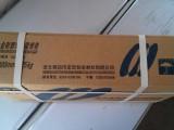 D337堆焊锻模焊条D386冷冲模具焊条D397堆焊耐磨焊条