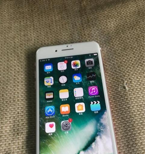 自用iphone7 plus 玫瑰金128g