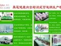 【高旗农业养殖】加盟官网/加盟费用/项目详情