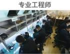 恒宝广场 恒宝华庭 文昌雅居 荔康大厦电脑维修网络故障修复