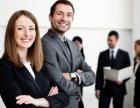 贵阳专业商务英语 外教英语 零基础英语培训机构排名