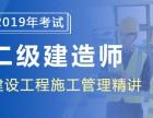 上海建筑师考试培训 教你抓住考题命脉