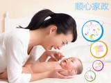 杭州住家保姆 月嫂 育婴师 多少钱一个月 电话 地址