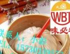 正宗灌汤包做法小笼包生煎包培训包子馒头油条营养粥培