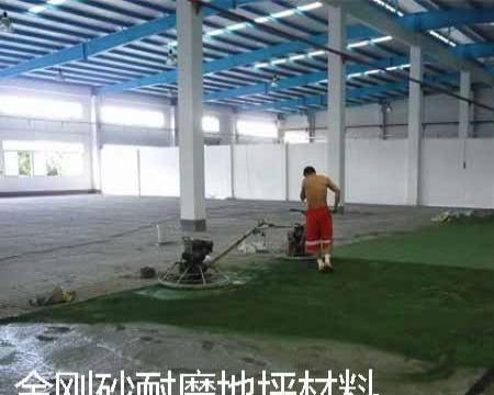 厂家专业生产金刚砂地面材料耐磨地坪材料