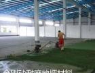 专业耐磨地坪生产厂家|金刚砂地面材料