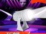 厂家推荐 LED一束光防水投光灯 10W窄光束投光灯