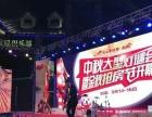 贵州志远文化传媒有限公司