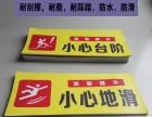 北京朝阳区防滑地贴喷绘防刮擦防水耐磨