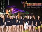 芜湖成人舞蹈培训基地/戴斯尔国际舞蹈学校