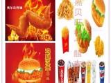 深圳汉堡炸鸡鸡排加盟 培训 可先品尝后加盟
