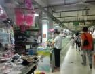 江干区机场路杂货店转让