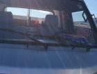 福田风景G7福田风景G7129马力封闭厢式货车