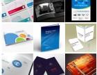 珠海中山商家会展会议手提袋彩页宣传单张加嘉印印刷厂家