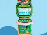 娃娃机 礼品机 拍拍乐 亲子机 儿童游戏机 游戏机 海洋之星