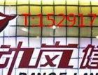 高新四路动岚健身500张卡特价抢购中(个人)