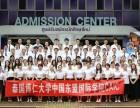 泰国留学中英泰多语言培养