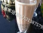 河南品客实体店培训奶茶汉堡炸鸡技术
