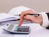 福州初级会计职称,会计做账,会计实操考试培训