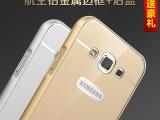 三星E5金属边框 三星E5手机套 E5手机壳  新款 手机保护套