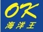 深圳海洋王OK-JW7620强光防爆电筒正品 可货到付款