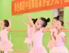 武广附近的少儿舞蹈班 零基础 暑假寒假短期培训