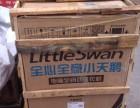 洪山区南湖花园行李托运 丁字桥行李托运 大小包裹 提供包装