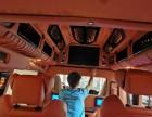 上海青浦商務車內飾改裝,航空座椅改裝,木地板改裝