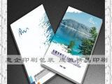 东莞万江宣传单 吊牌彩卡 画册说明书 名片印刷定做