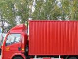 从辽宁本溪至山东菏泽4米2/6米8货车整车搬家货运