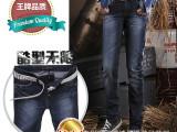 正品薄款男式牛仔裤直筒休闲中腰牛仔长裤男修身时尚大码品牌男装
