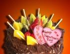 沁水县新鲜蛋糕预定网上订蛋糕数码蛋糕定制免费配送生