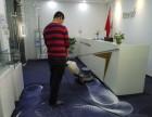 苏州专业地毯清洗,化纤 尼龙 纯毛 真丝等地毯清洗