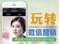 拼车APP开发、拼车软件开发、北京APP开发公司