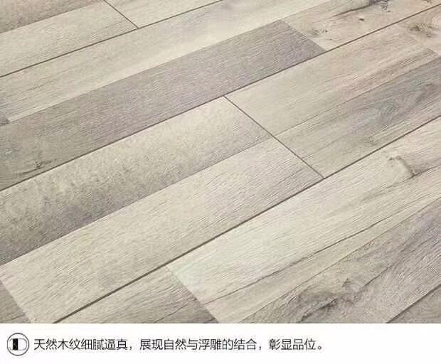 批发强化复合 实木多层木地板 宁夏银川