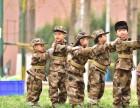 2018年黄埔艺术写生 海防军事教育的特色夏令营火热报名啦!