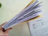 练塘注册公司代理记账纳税申报进出口权办理社保办理-侯艳萍