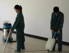 临泉县少林家政专业提供家庭保洁、公司保洁、新居保洁