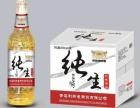 北京啤酒厂家 全国招商 贴牌代加工