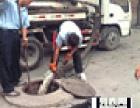 芝罘区百盛滨海广场专业疏通抽粪安装维修马桶地漏管道优惠