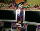 庆阳回收大型游戏机动漫城