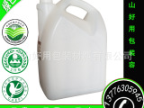 厂家供应 10L尿素桶 车用尿素桶 塑料包装容器 10L氟化桶