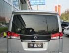 东风风度帅客2013款 1.5 手动 标准型7座 七座帅客车体很