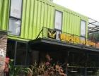 莞城创意产业园智慧码头80平园林式办公室出租精装
