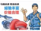 无锡宏武环保惠山区前洲镇污水管道疏通清淤CCTV检测