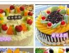 兴隆台区鲜花专业外送蛋糕盘锦市定欧式水果蛋糕免费配