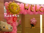 婚礼气球布置,婚庆气球造型,气球放飞,22升氦气,